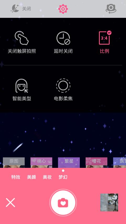 Screenshot_2015-11-04-09-03-18.png