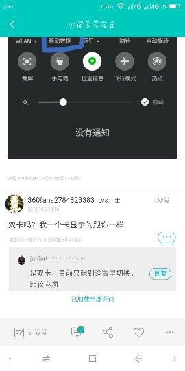 Screenshot_2018-10-03-22-02-57_compress.png