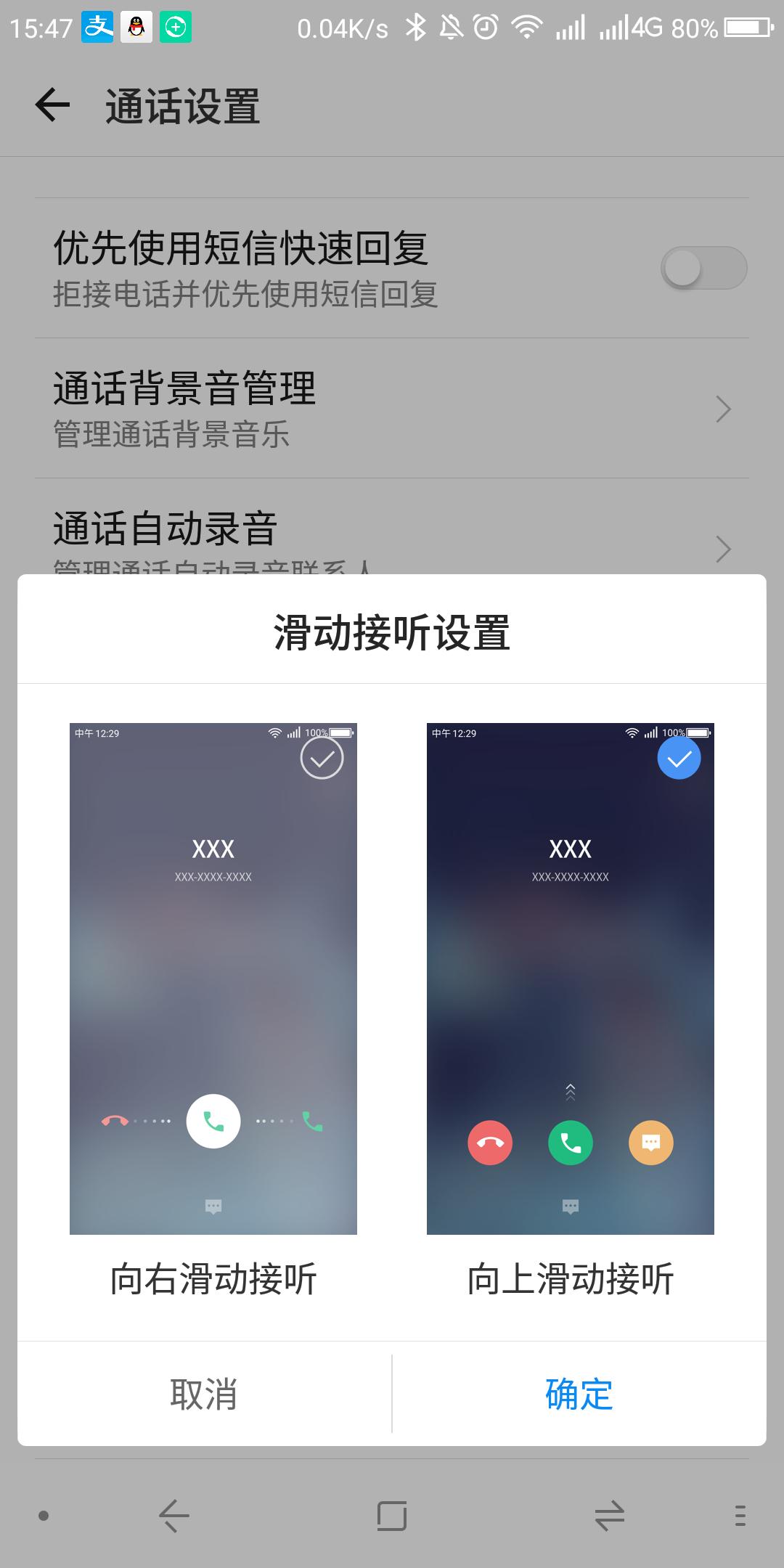 Screenshot_2018-07-02-15-47-19.png