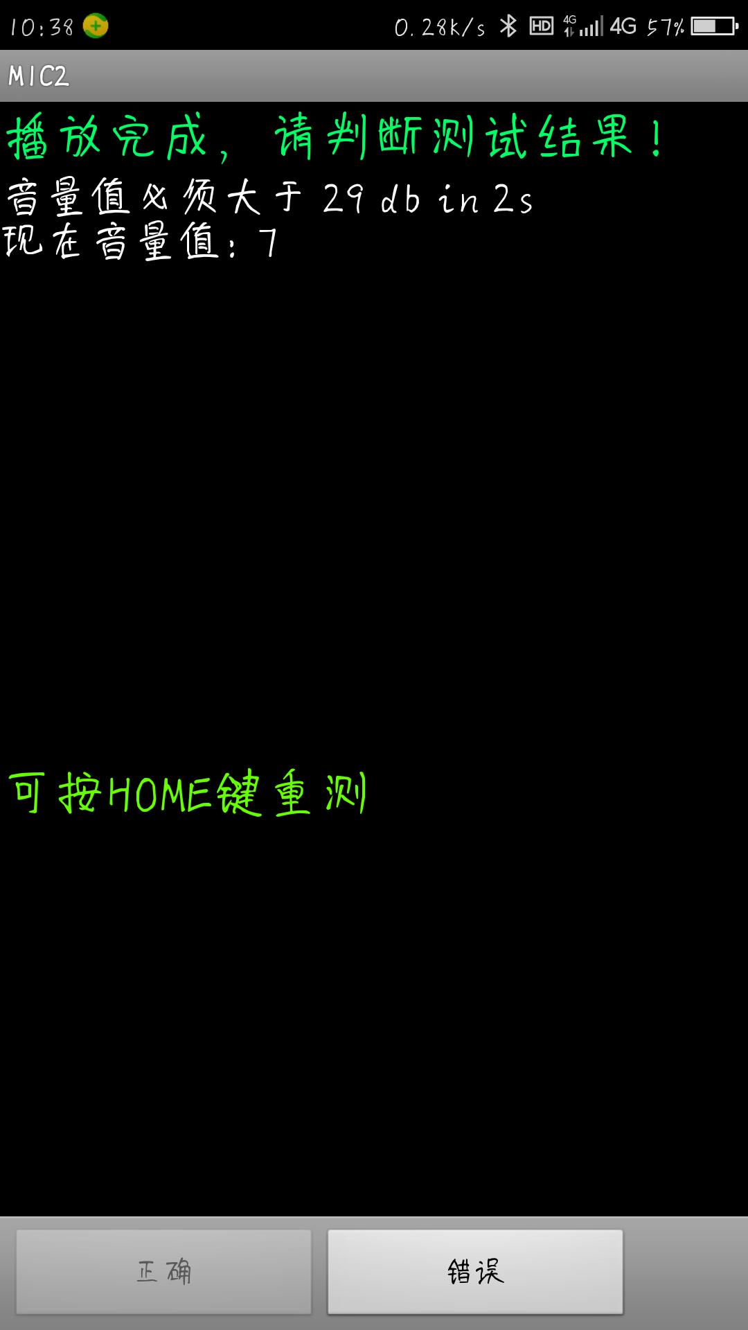 Screenshot_2019-04-09-10-38-41.png