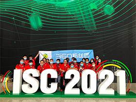 ISC 2021丨360粉丝团参会现场活动精彩回顾