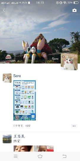 Screenshot_20190707_141322_compress.jpg