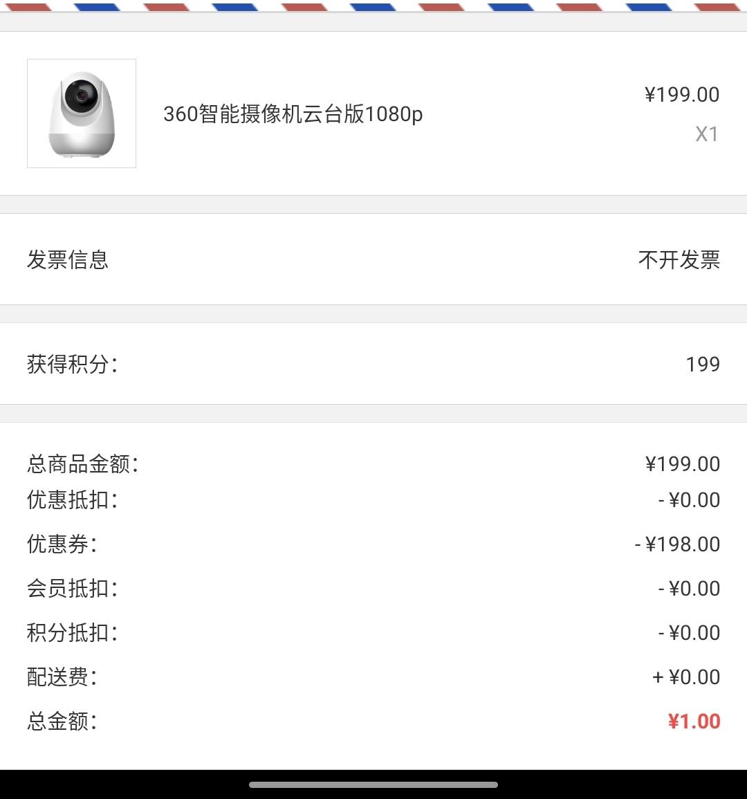 Screenshot_20200831-073904__01.jpg