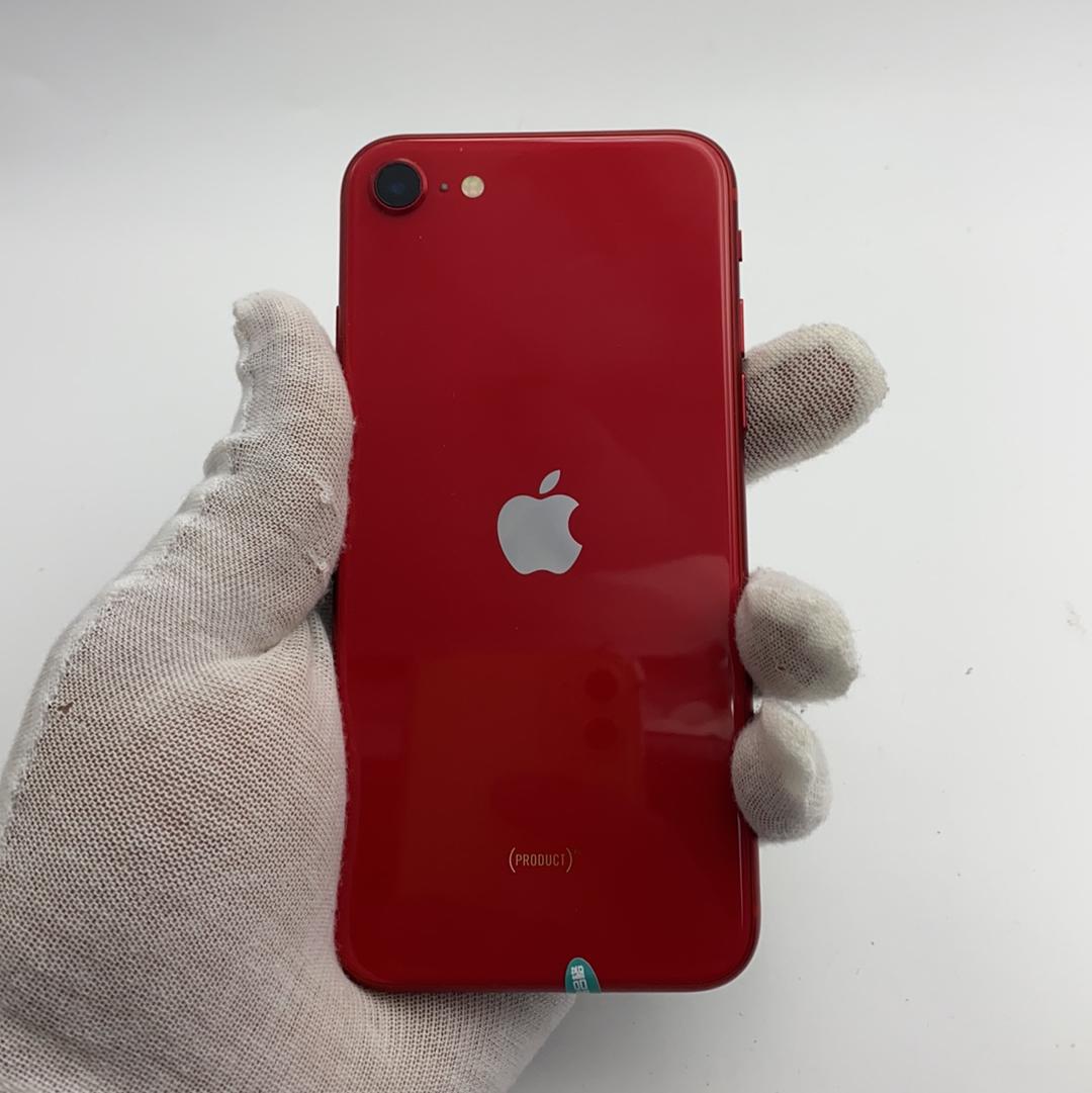 苹果【iPhone SE2】全网通 红色 64G 国行 95新