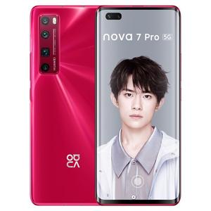 华为【nova 7 Pro 5G】5G全网通 蜜语红 8G/128G 国行 9成新