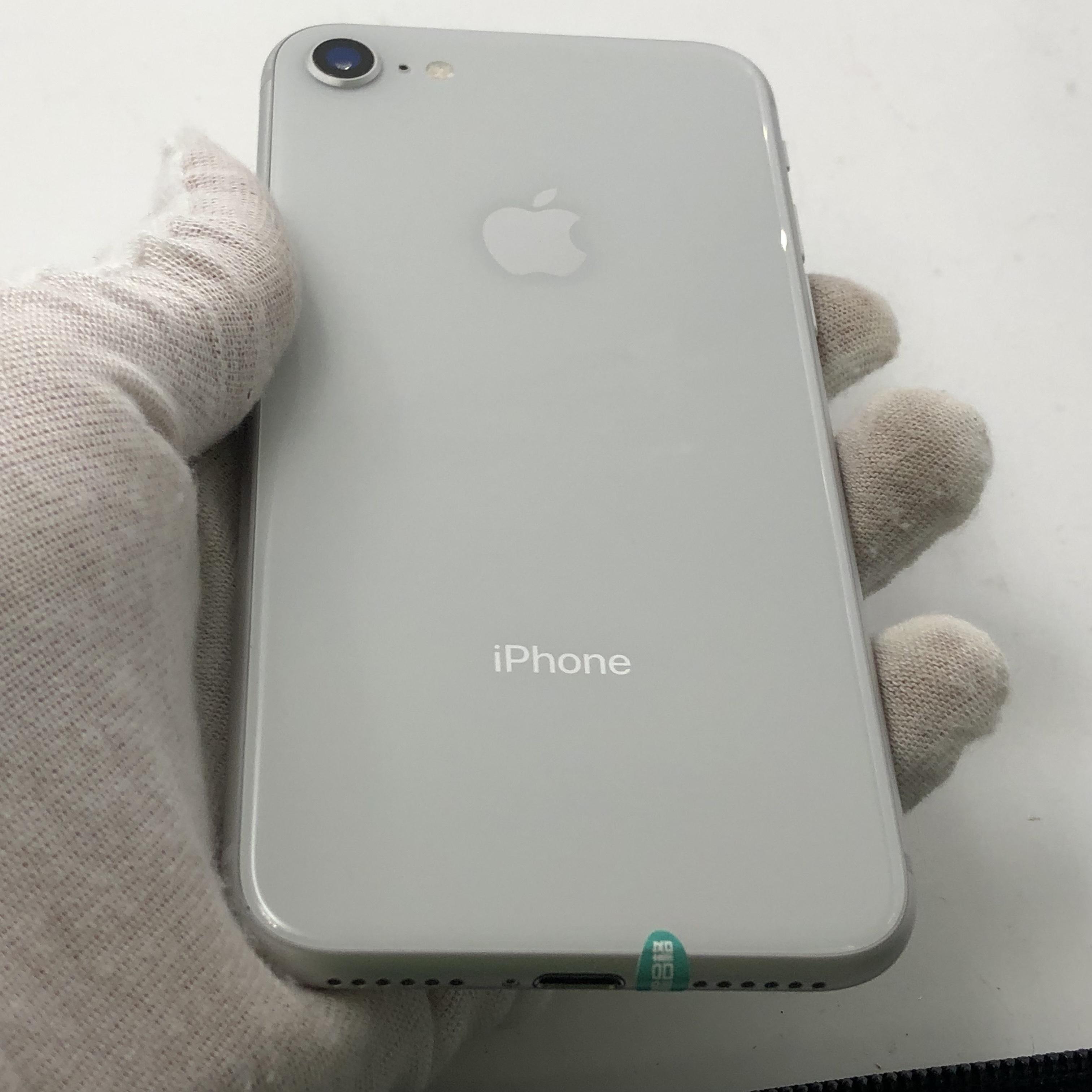 苹果【iPhone 8】4G全网通 银色 64G 国行 95新