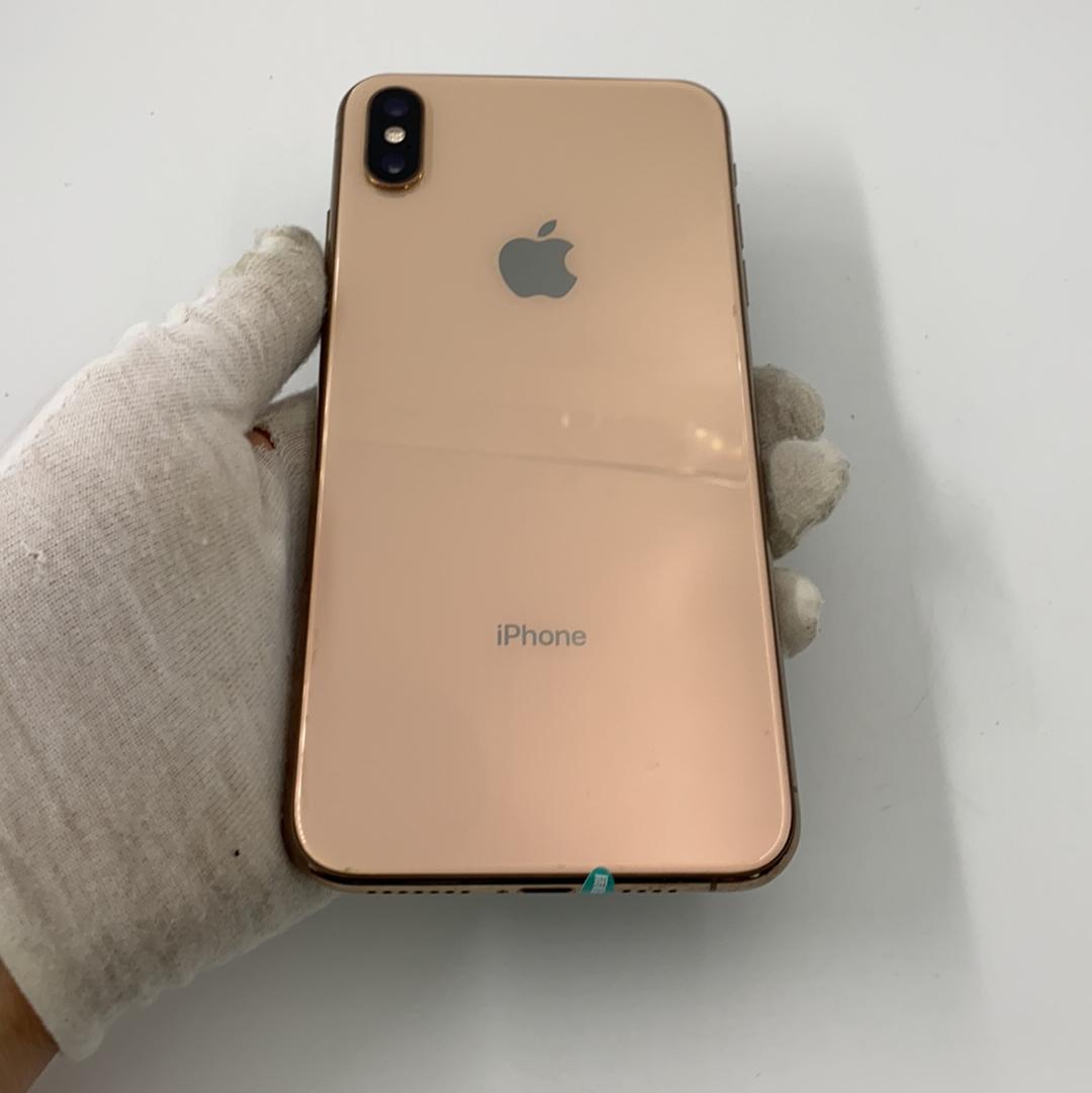 苹果【iPhone Xs Max】4G全网通 金色 256G 国行 99新