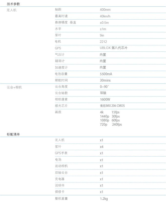 产品介绍_09.jpg