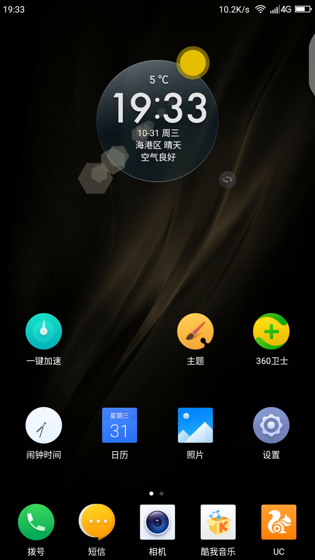 Screenshot_2018-10-31-19-33-17.png