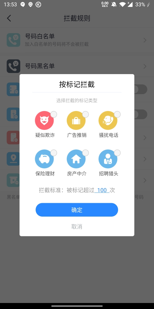 Screenshot_20200729-135307.jpg