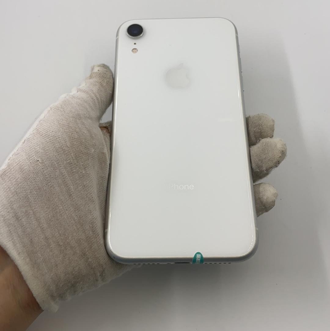 苹果【iPhone XR】4G全网通 白色 128G 国行 8成新