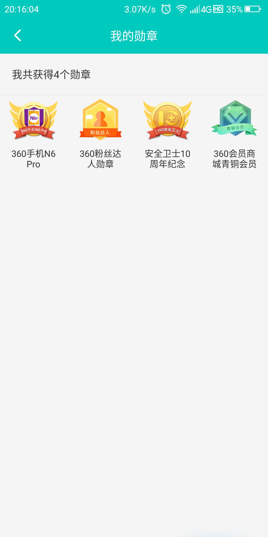 Screenshot_2019-09-01-20-16-06.png