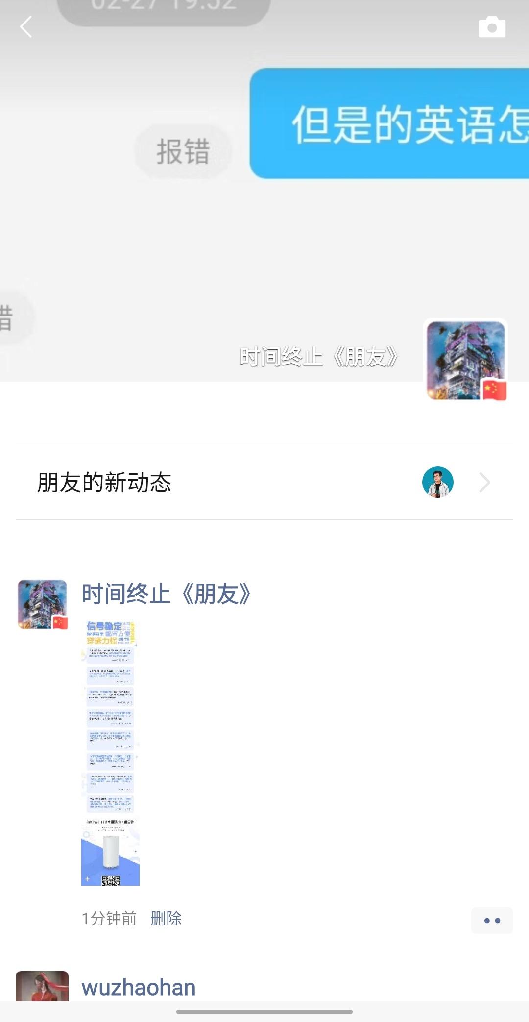 Screenshot_20200711-142033__01.jpg