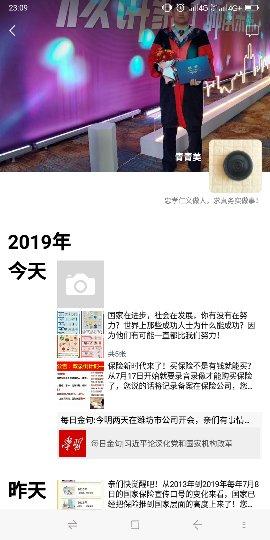 Screenshot_2019-07-09-23-09-52_compress.png