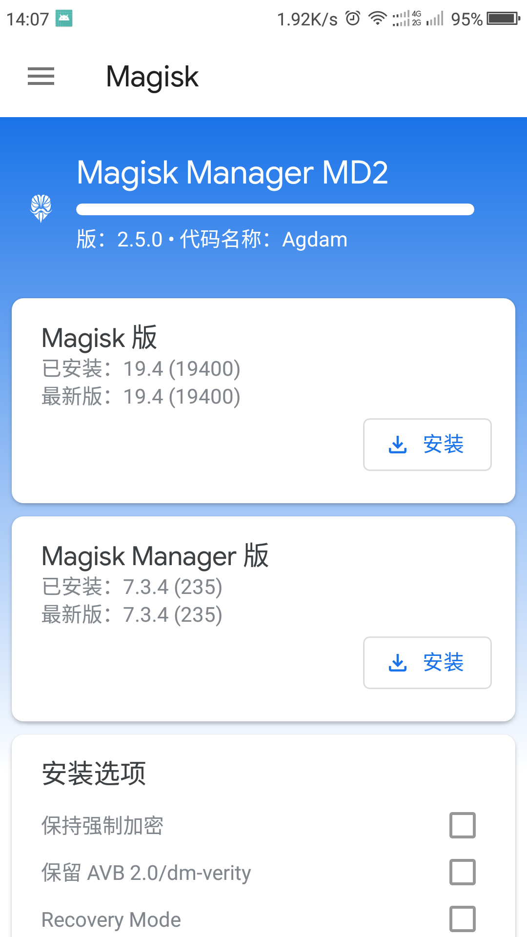 Screenshot_2019-10-03-14-07-26.png