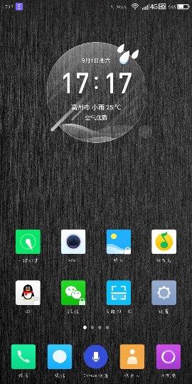 Screenshot_2018-09-01-17-17-55_compress.png
