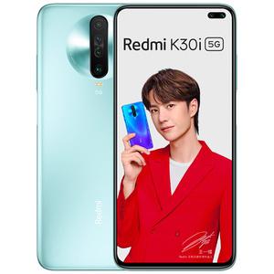 小米【Redmi K30i 5G】5G全网通 薄荷冰蓝 8G/128G 国行 95新