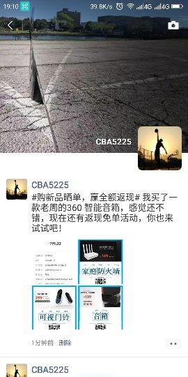 Screenshot_2019-04-02-19-10-01_compress.png