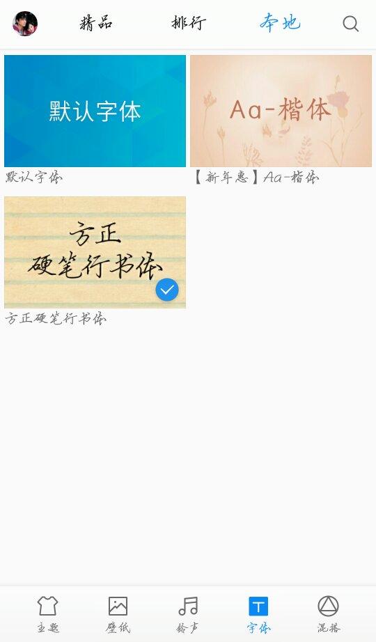 Screenshot_2017-01-15-16-12-49_compress.png