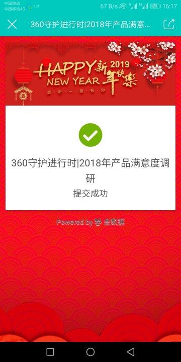Screenshot_20190117-161739_compress.jpg