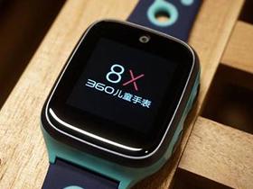 360儿童手表8X体验:IPX8防水,视频通话!