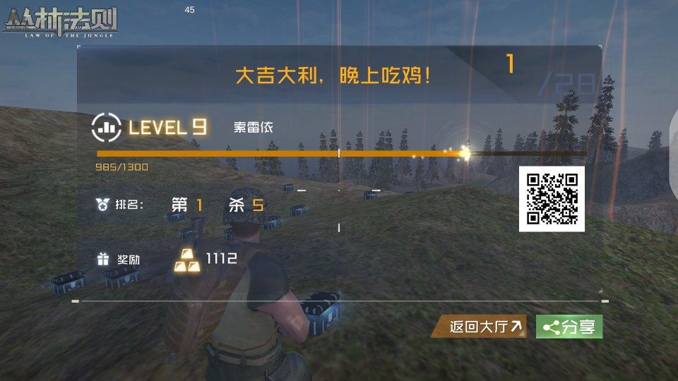 Screenshot_20171014-135007_compress.png