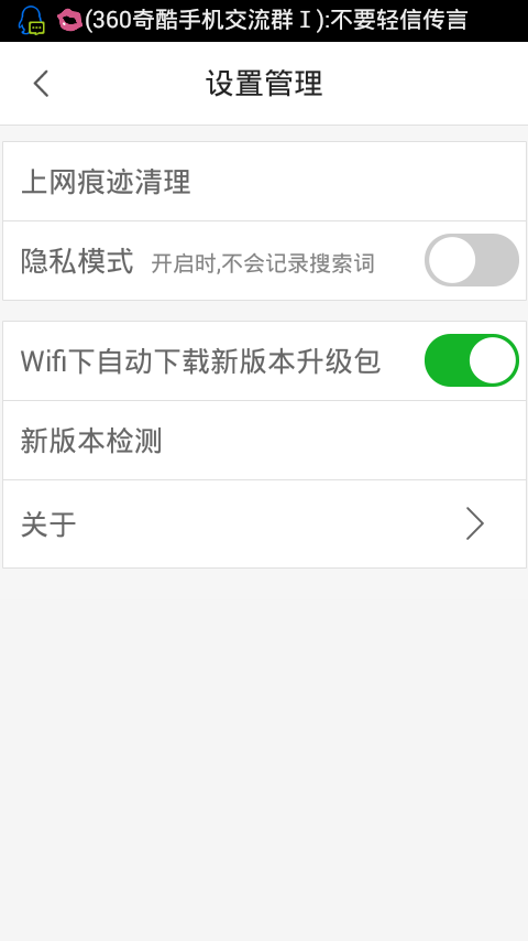 Screenshot_2015-09-23-20-04-05.png
