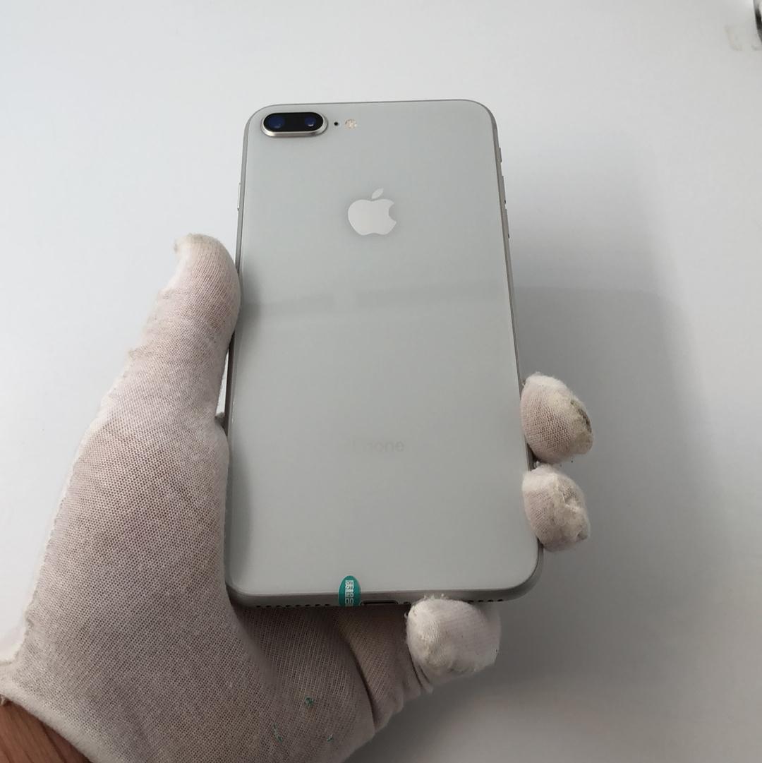 苹果【iPhone 8 Plus】4G全网通 银色 64G 国行 99新