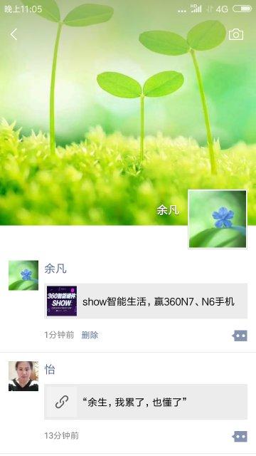 Screenshot_2018-09-27-23-05-34-993_com.tencent.mm_compress.png