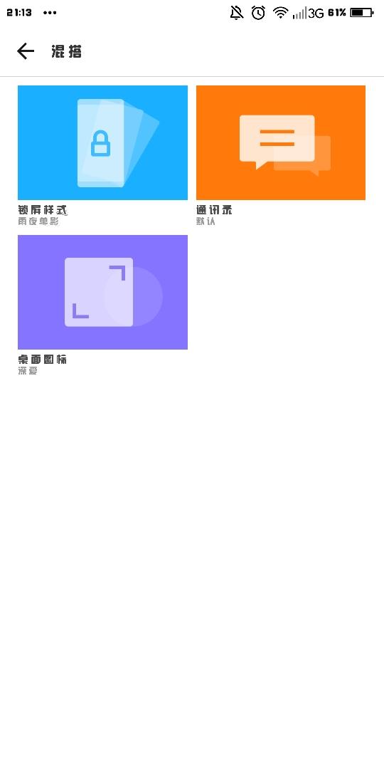Screenshot_2019-03-12-21-13-17.jpg