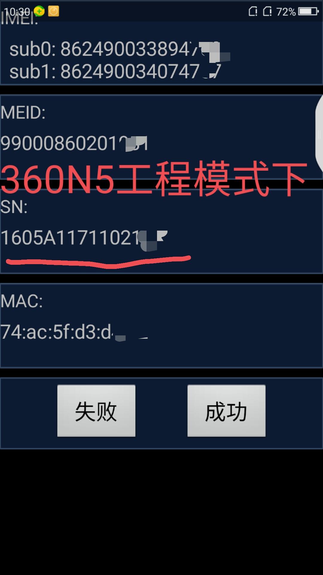 IMG_20170509_103427.jpg