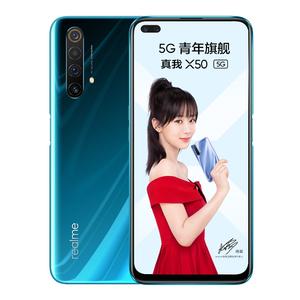 realme【真我 X50(5G)】5G全网通 冰川 12G/256G 国行 9成新
