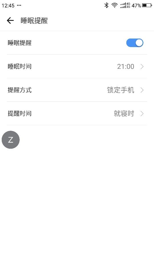 Screenshot_2018-01-05-12-45-21.jpg