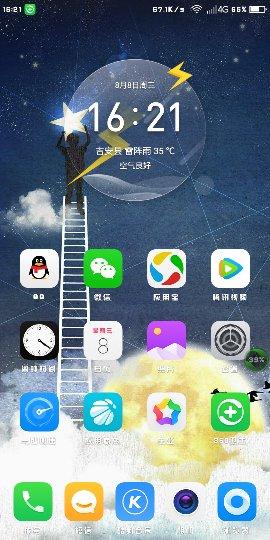 Screenshot_2018-08-08-16-21-59_compress.png