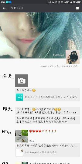 Screenshot_2018-02-07-12-26-58_compress.png