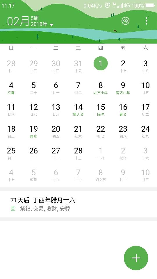 Screenshot_2017-11-22-11-17-32.jpg