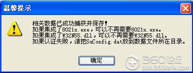 QQ截图20131120085633.png