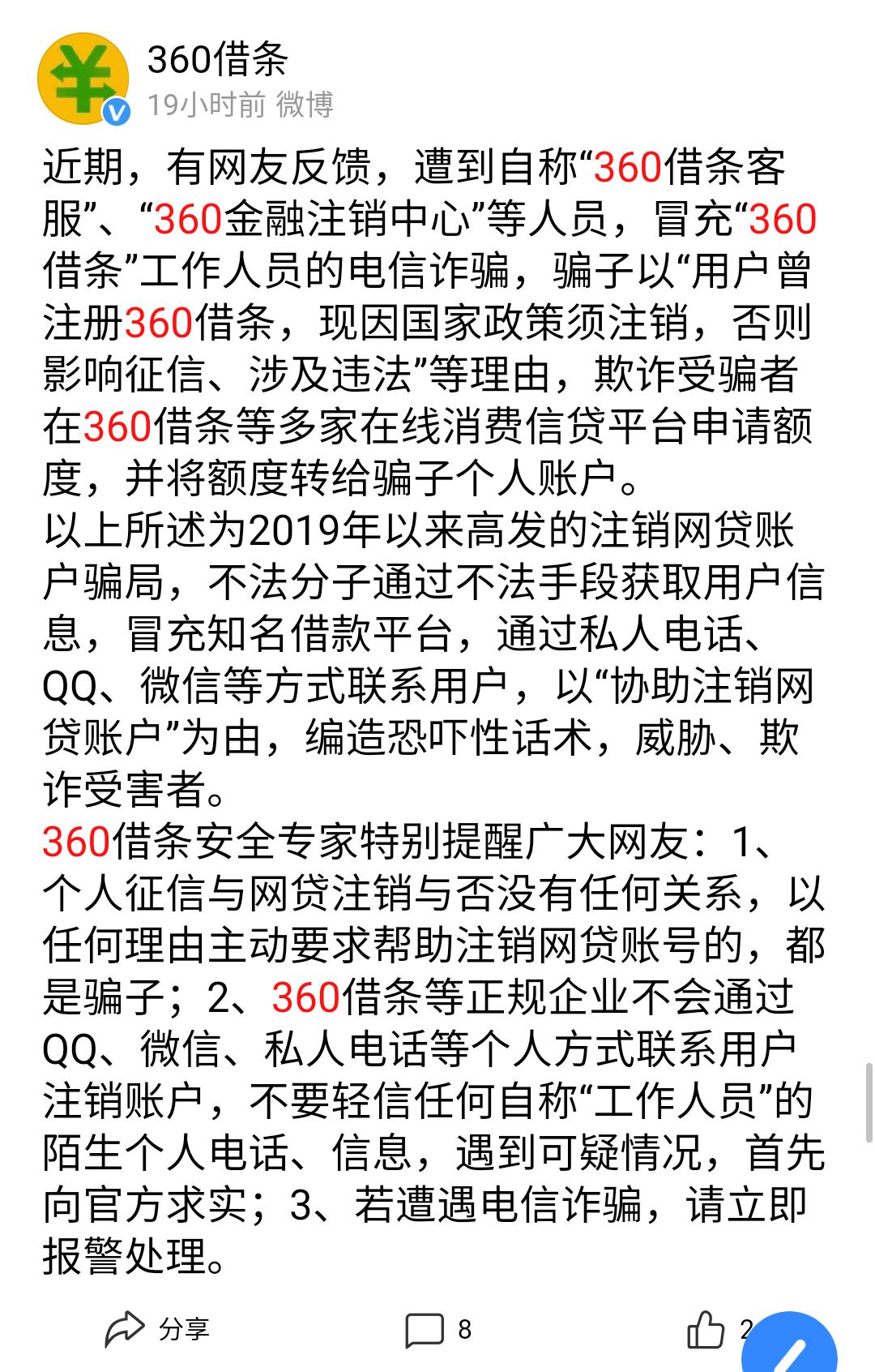 Screenshot_2020-04-14-13-59-00.png