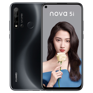 华为【nova 5i】全网通 黑色 8G/128G 国行 95成新 型号:GLK-AL00