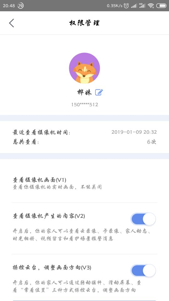 Screenshot_2019-01-09-20-48-32-547_com.qihoo.camera_compress.png
