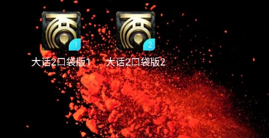 Screenshot_2020-07-25-07-42-09.jpg