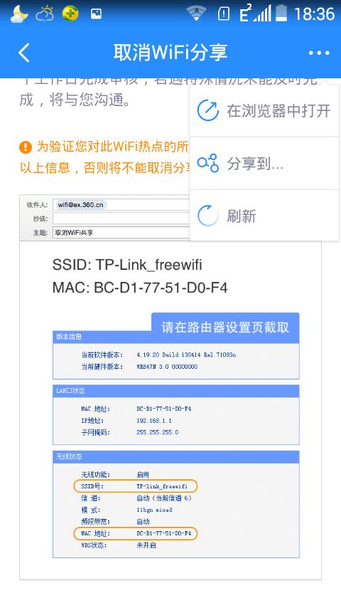 Screenshot_2015-11-05-18-36-27.png