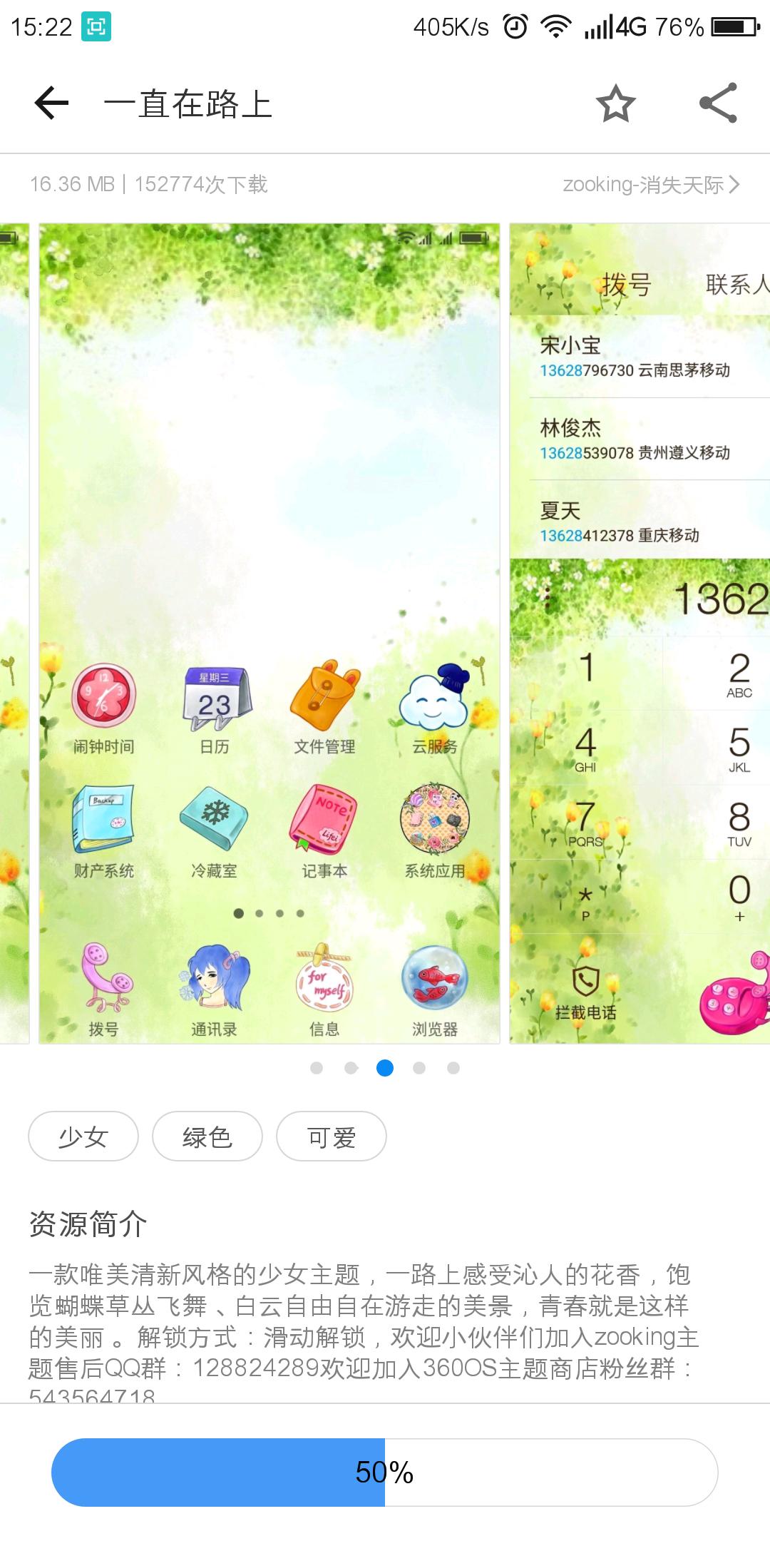Screenshot_2018-10-30-15-22-21.png
