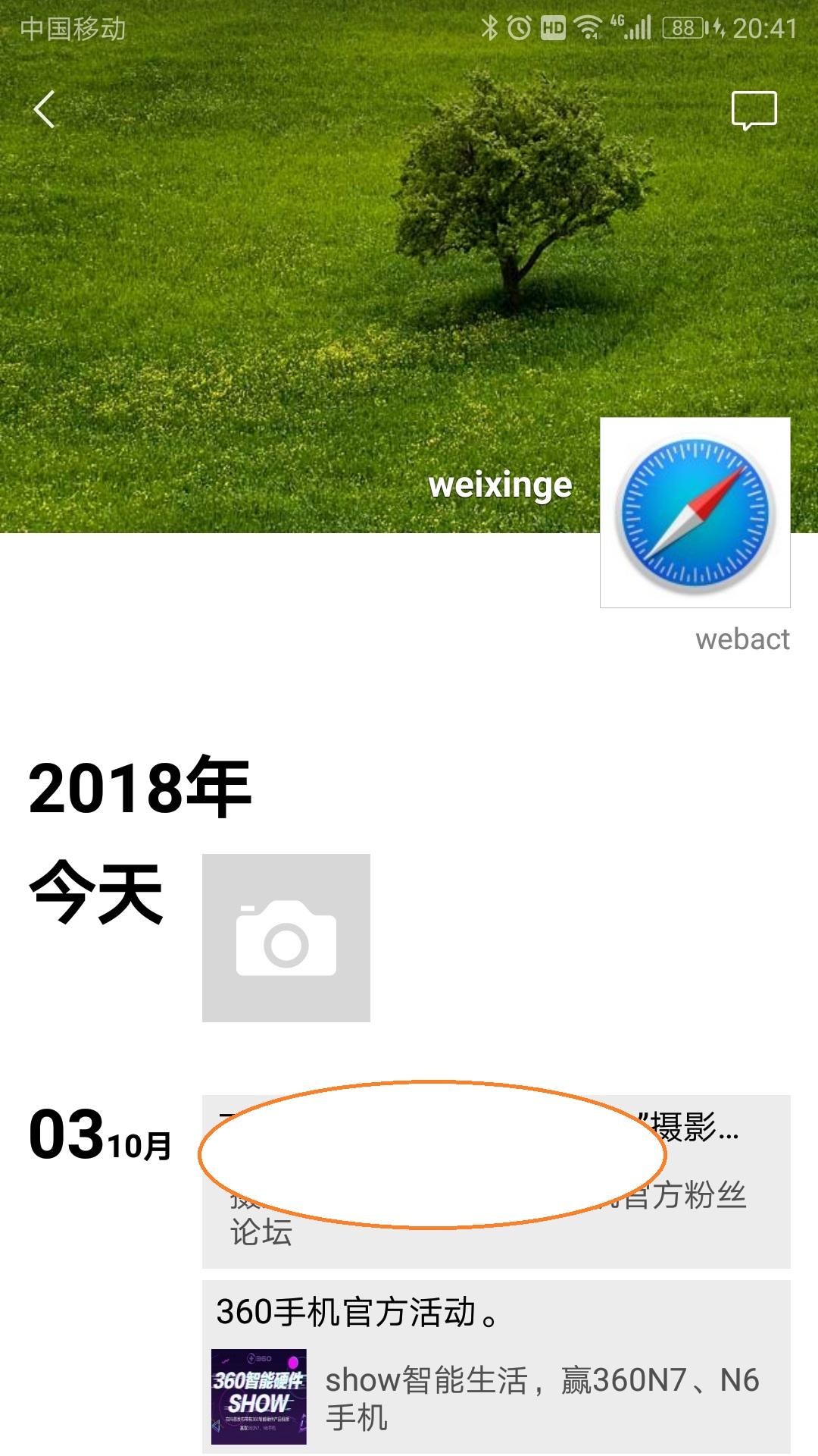 Screenshot_20181007-204154.jpg