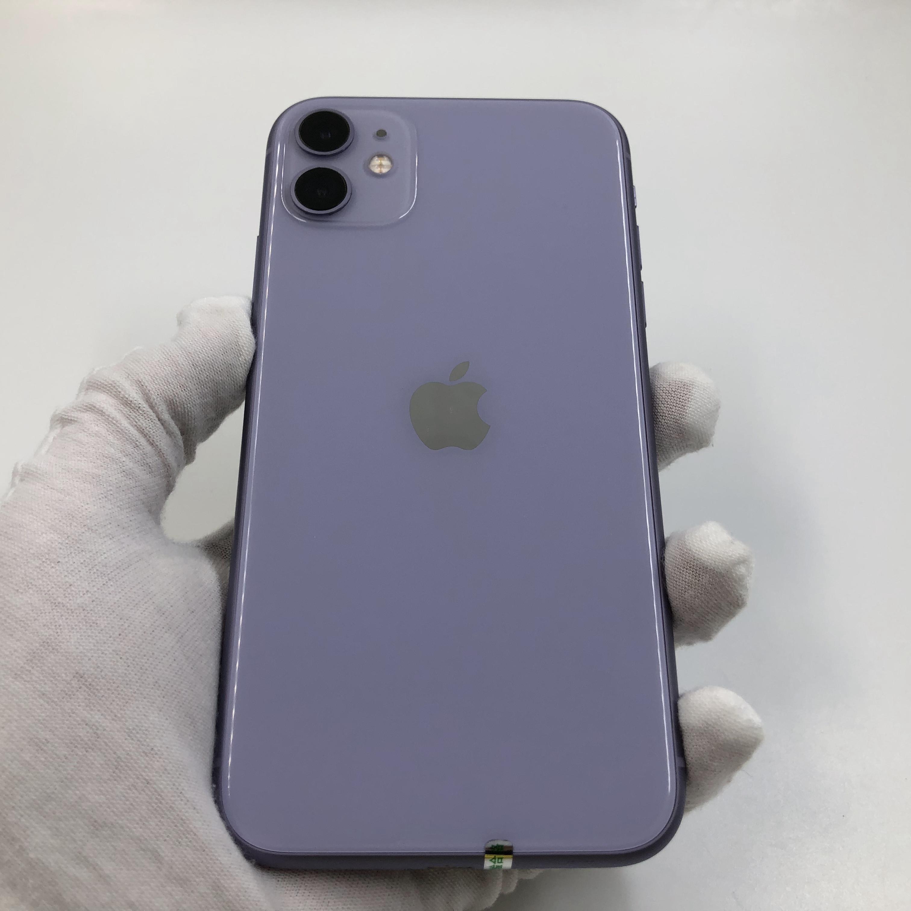 苹果【iPhone 11】4G全网通 紫色 64G 国行 95新 真机实拍官保2021-07-11