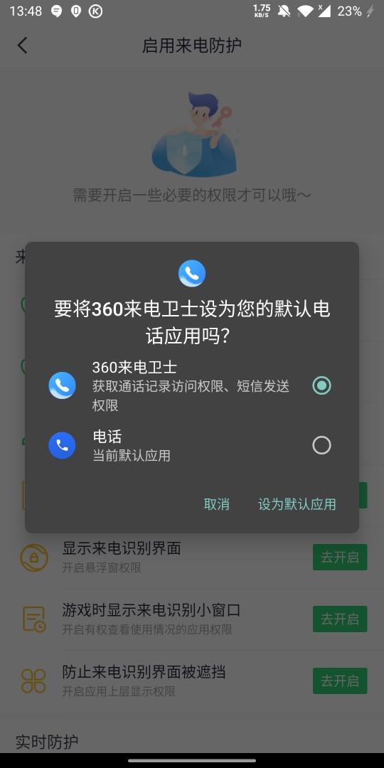 Screenshot_20200729-134824.jpg