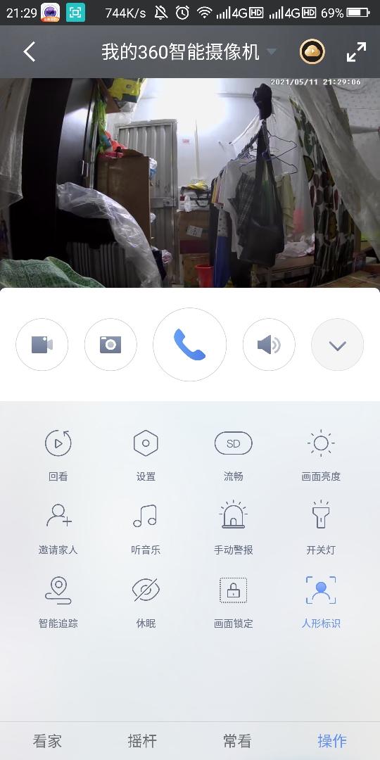 Screenshot_2021-05-11-21-29-09.jpg