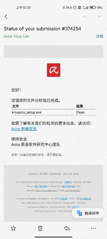 Screenshot_2021-02-24-10-33-47-203_com.tencent.androidqqmail_compress.jpg