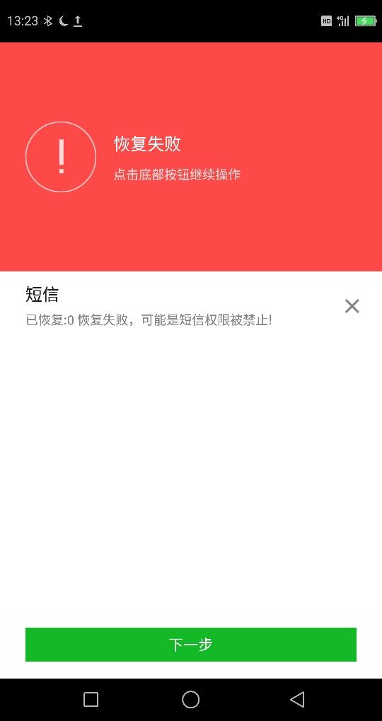 Screenshot_2021-05-19-13-23-37.jpg