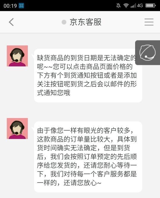 Screenshot_2016-08-31-00-20-02_compress.png